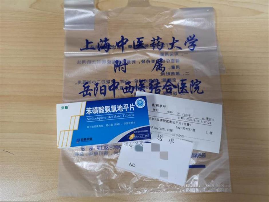 Traditional Chinese and Western medicines prescribed online