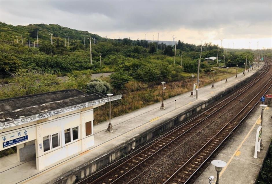 Explore old-fashioned railway stations in western Taiwan