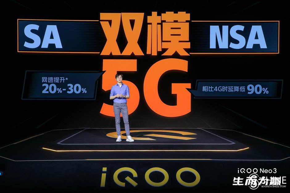 China building 500,000 5G base stations this year