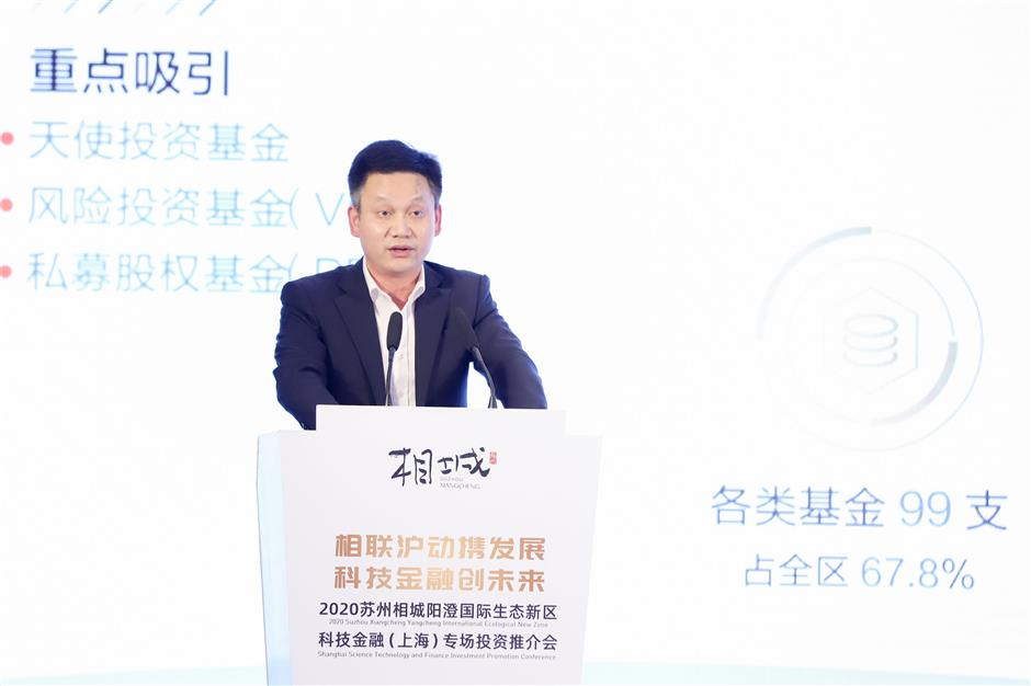 New zone in Suzhou focuses on fintech development