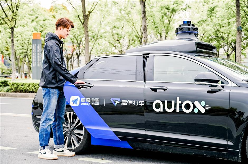 Self-driving taxi services coming to Jiading