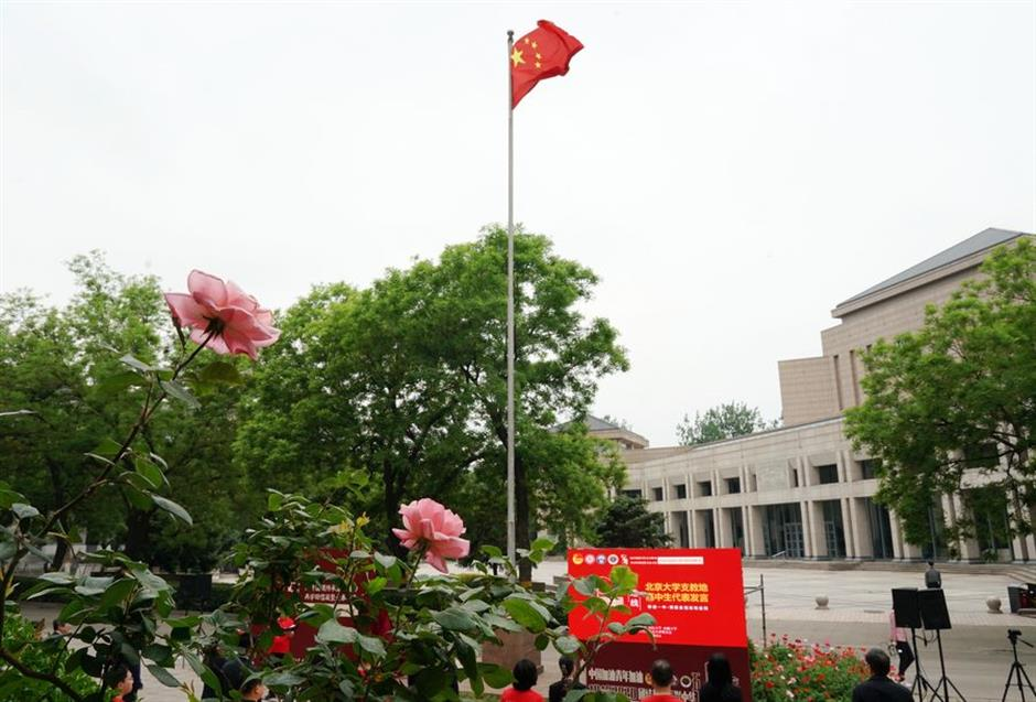 May Fourth spirit inspires China to advance