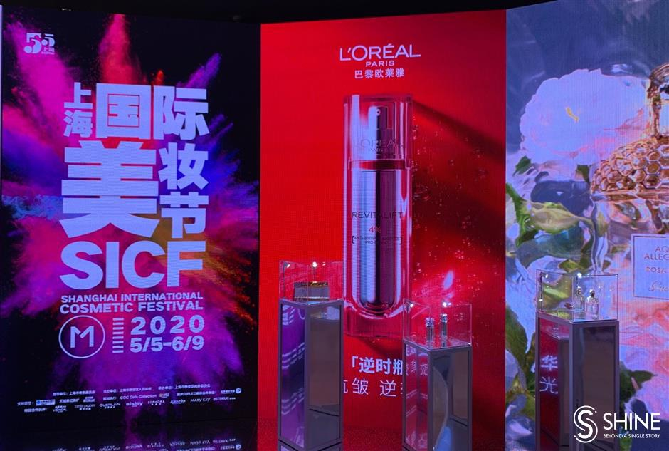 New products to debut at shopping festival