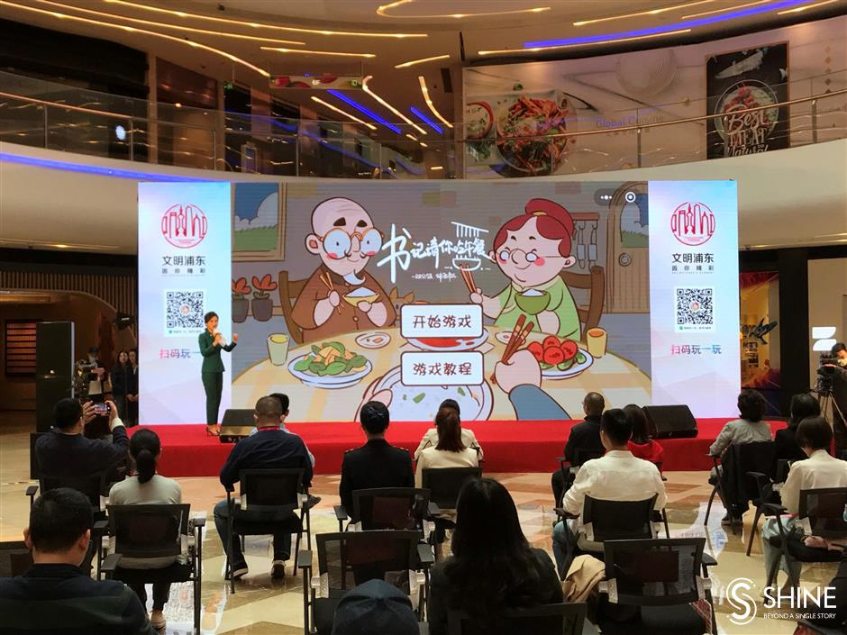 Pudong dishes up serving utensil awareness