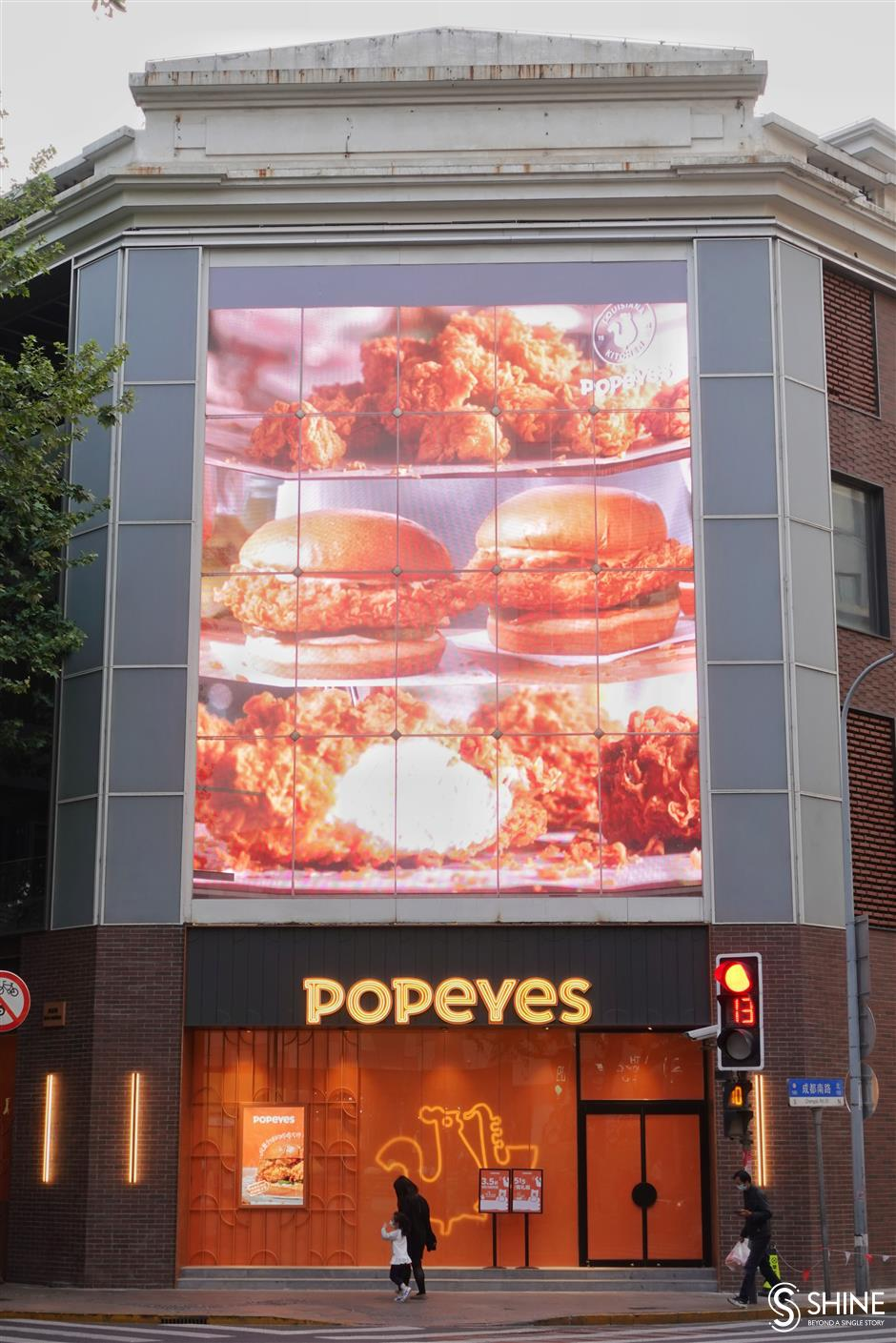 Popeyes to open first   Chinese mainland store in Shanghai next week