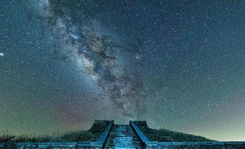 Explore the most beautiful night sky in Taiwan
