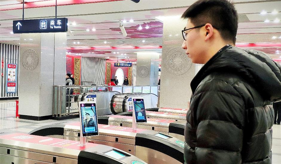Touch-free transaction technology makes sense