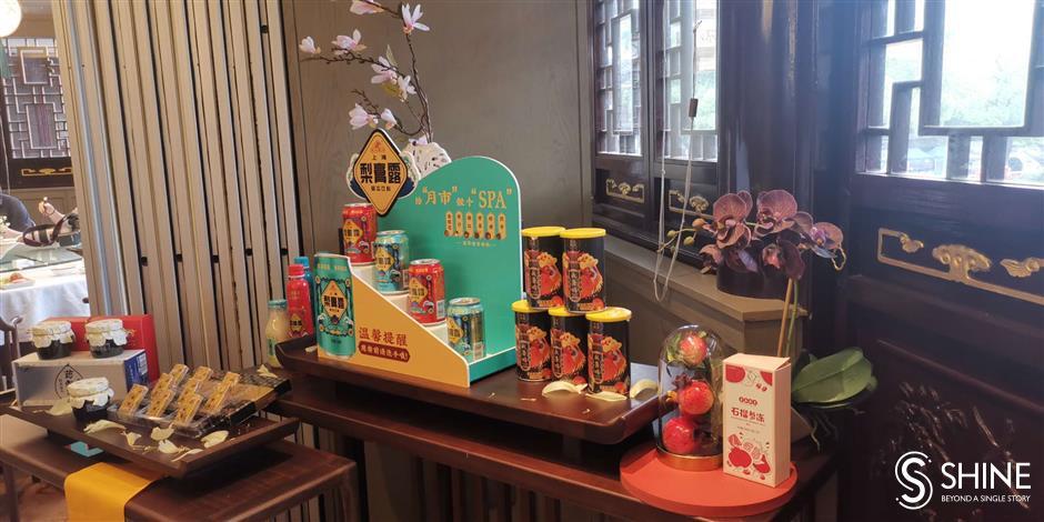 Yuyuanshowcases great brands from Shanghai