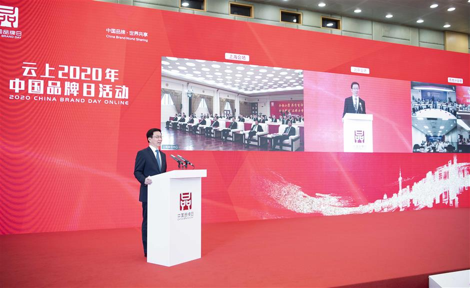 China Brand Day highlights importance of quality products and services