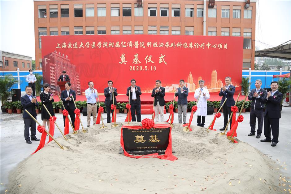 Construction starts on liver and urological surgery center