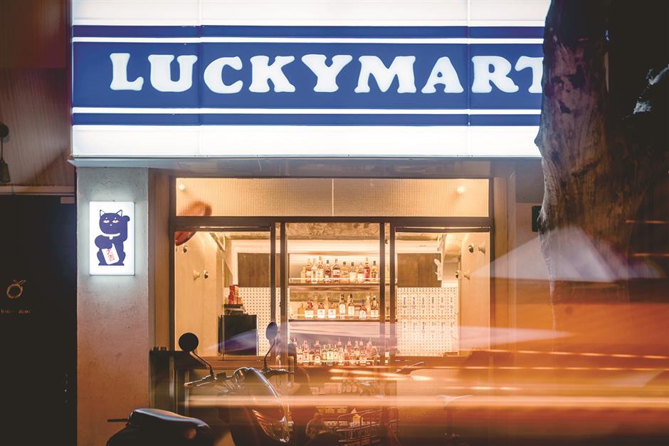 Lucky Mart's purr-fect highball and konbini