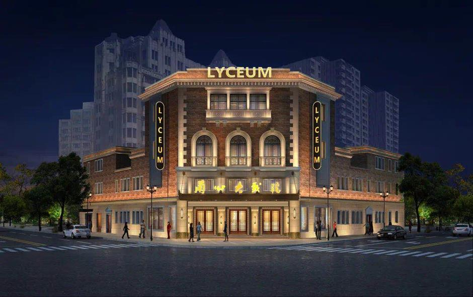 Curtain rises on Lyceum Theaterfacelift