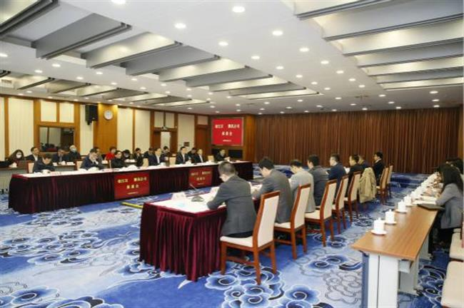 Tencent signs digital city project with Songjiang