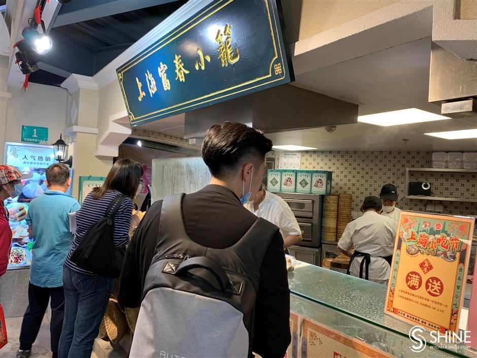 Monthlong snack fair underway in Shanghai