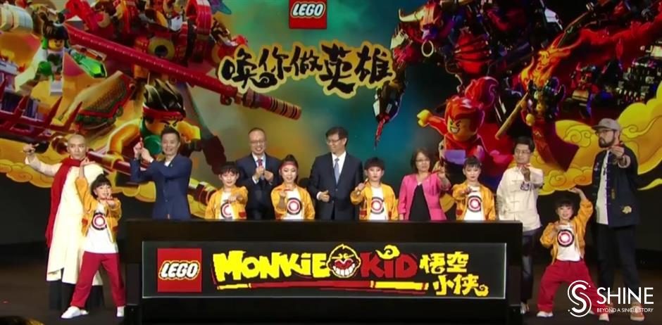 Lego launches Monkie Kid series in Shanghai