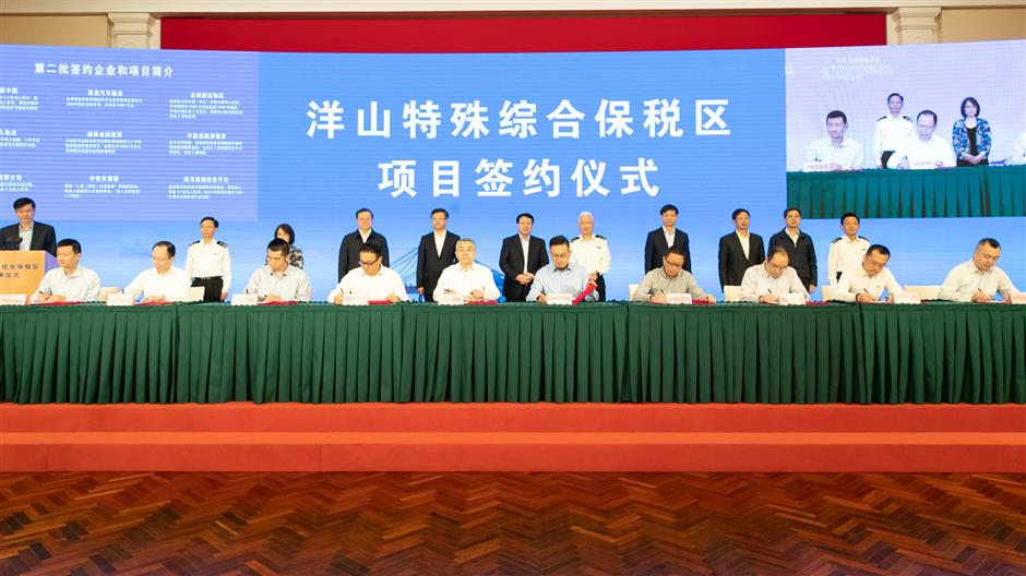 Yangshan Special Comprehensive Free Trade Zone a nation first