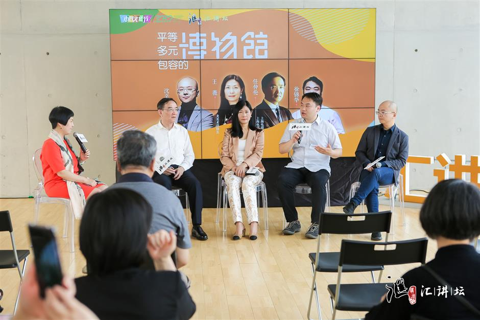 Lectures, public events celebrate Museum Day in Xuhui