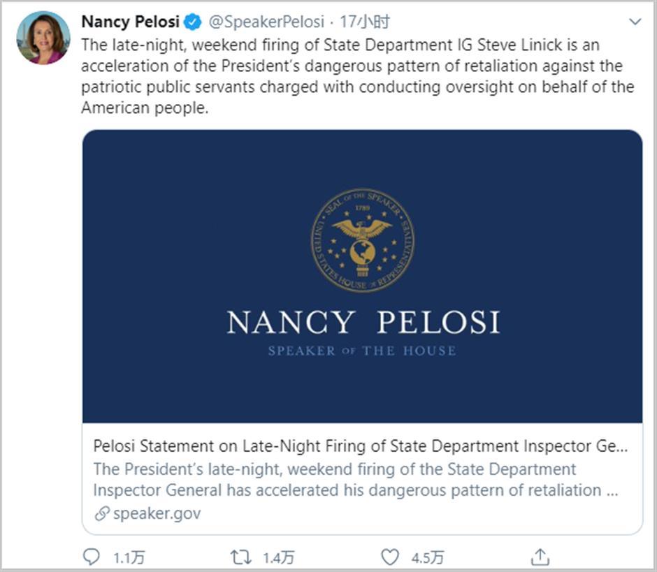 Democratic lawmakers probe into Trump's firing of State Department watchdog