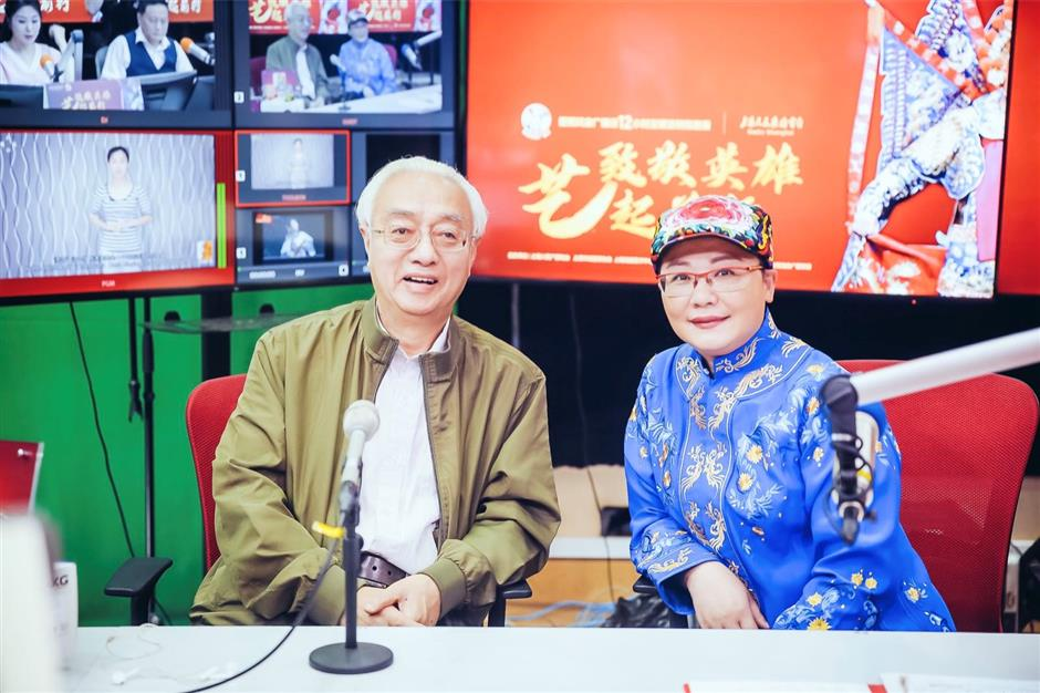 Radio programs highlight traditional Chinese opera