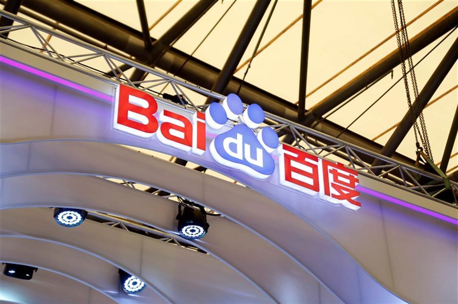 Baidu reports 7 percent drop in Q1 revenue