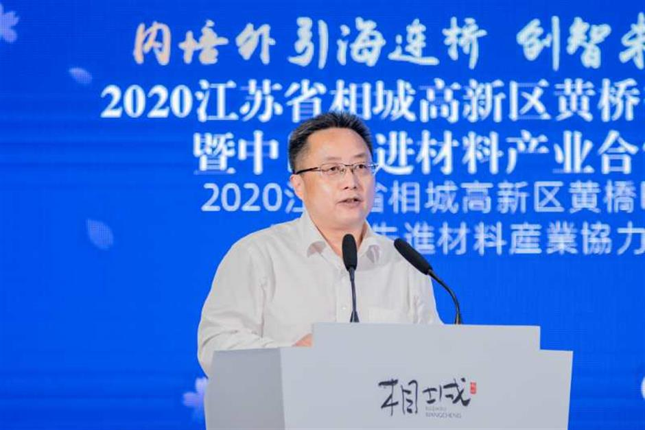 Nine new industrial deals signed with Suzhou community