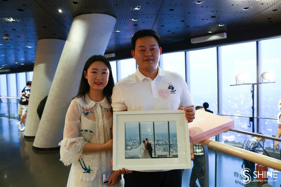 Shanghai Tower offers special deal for couples