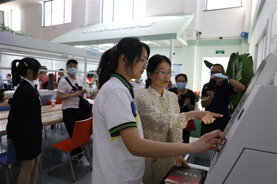 Library branch focuses on vocational skills