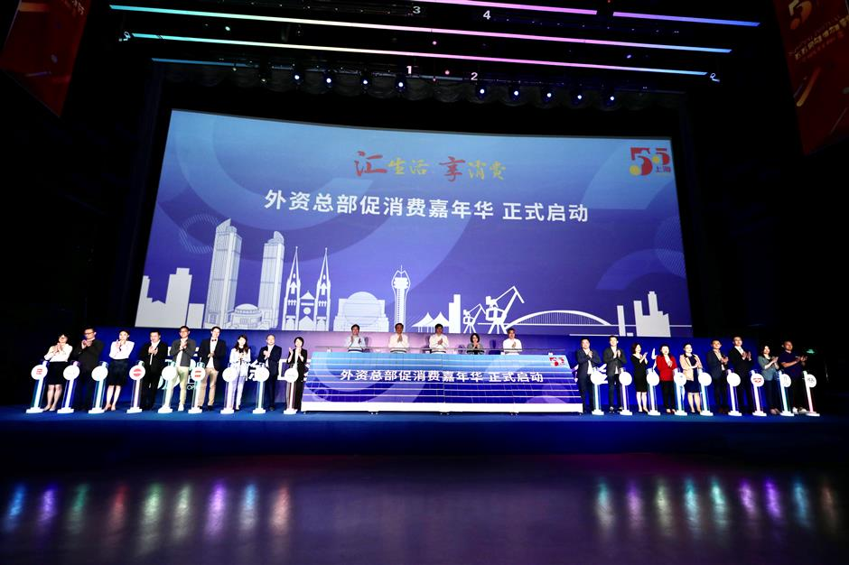 Foreign brands join city shopping festival