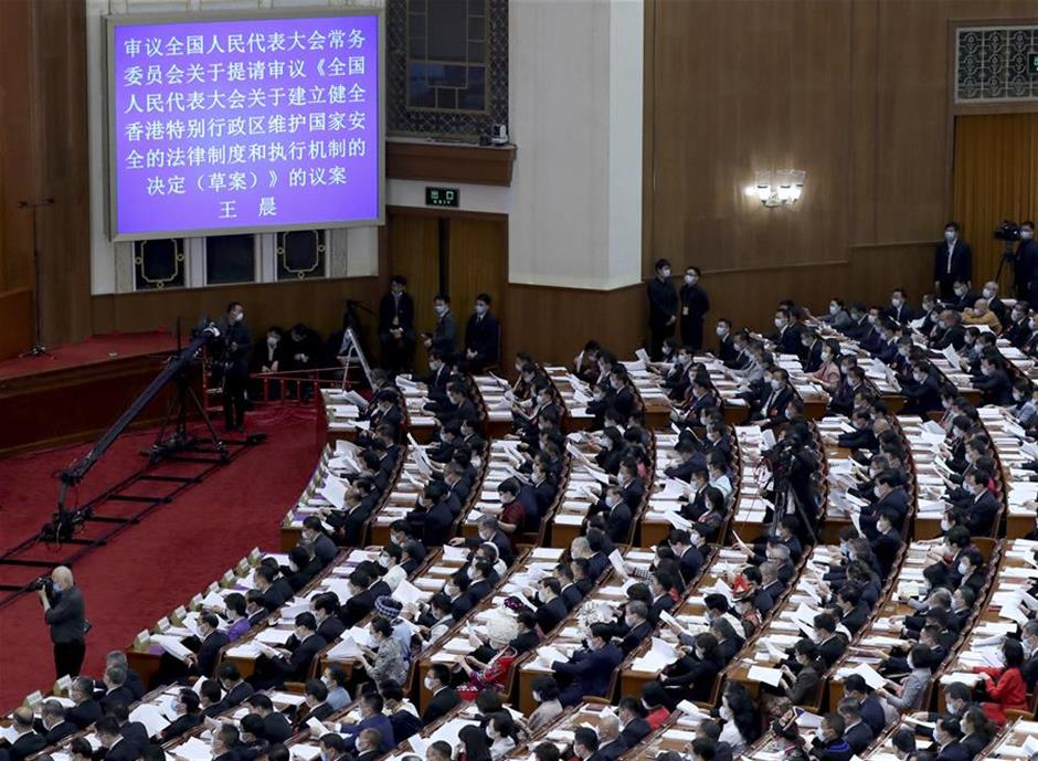 Draft decision on HK national security legislation submitted to NPC