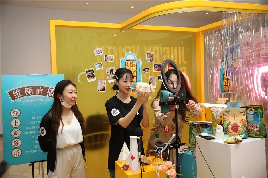 Jing'an May keywords: Let's go shopping!