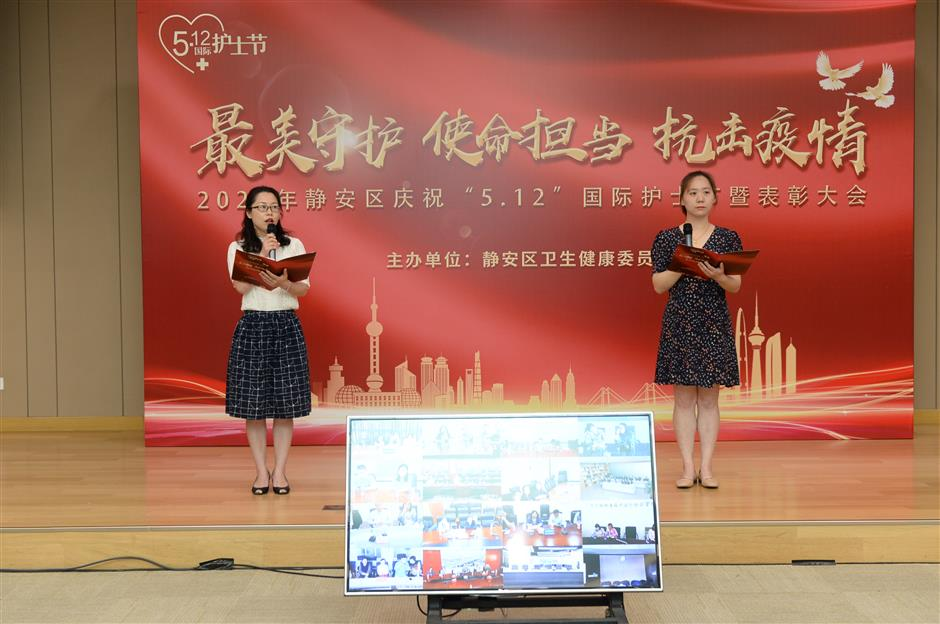Jing'an unforgettable moments in May, 2020