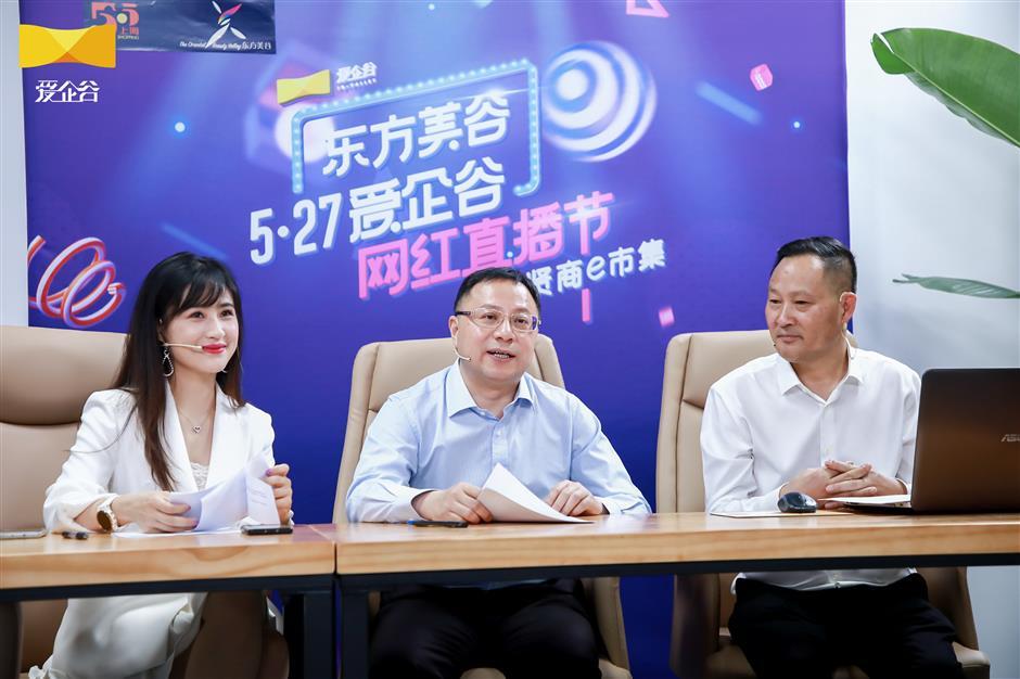 District officials become Internet stars