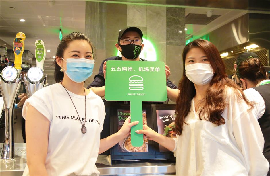 Shake Shack opens Hongqiao airport outlet