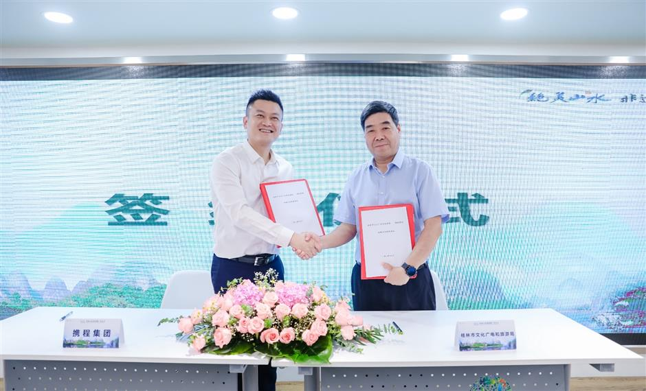 Guilin, Trip.com sign tourism cooperation deal