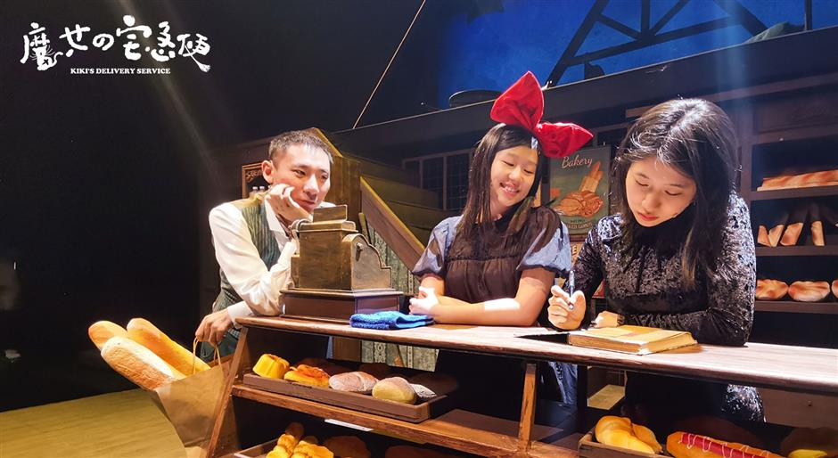 A witch's tale heralds theater's reopening