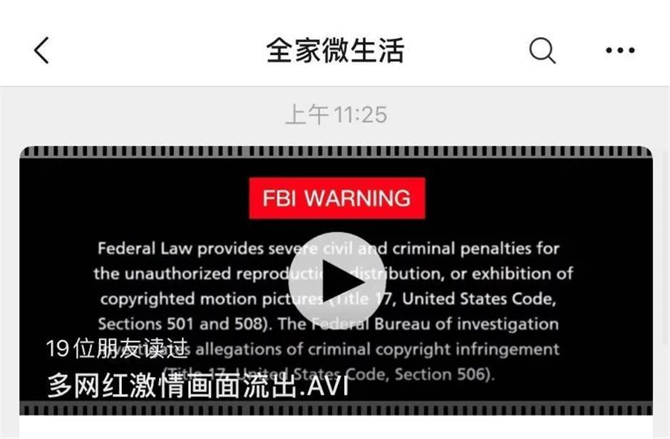 FamilyMart in trouble over 'pornographic' ad