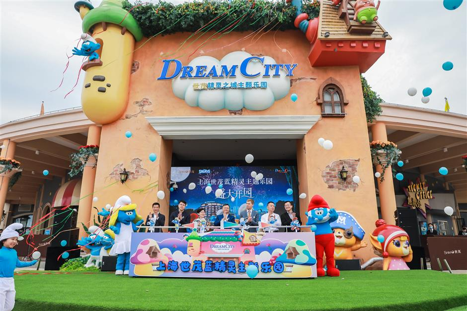 Asia-Pacific's first Smurfs Park opens in Shanghai