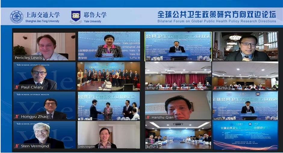 Jiao Tong, Yale university experts take part in health forum