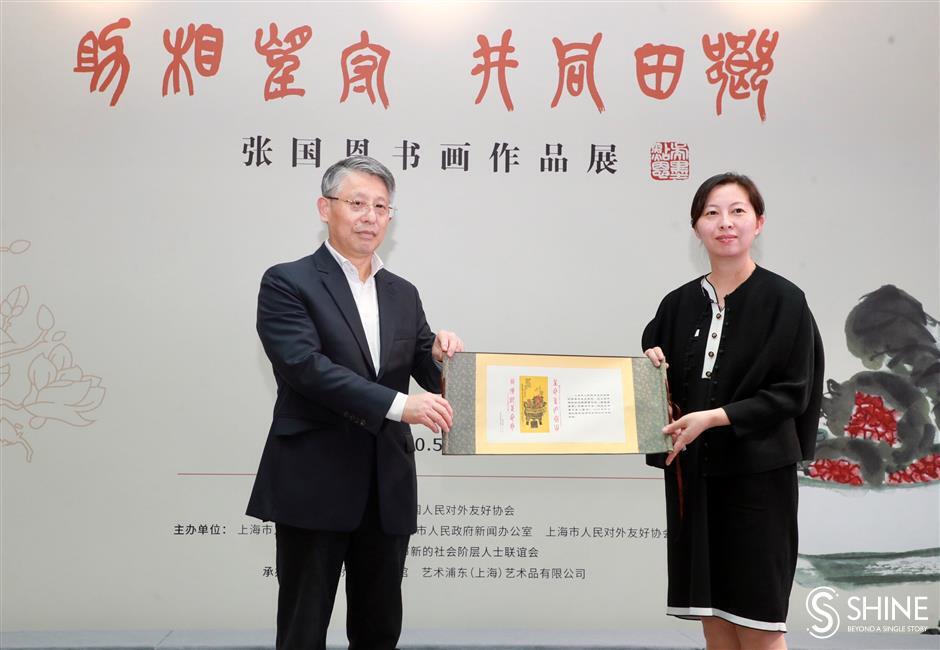 Artworks seal friendship between China and Japan