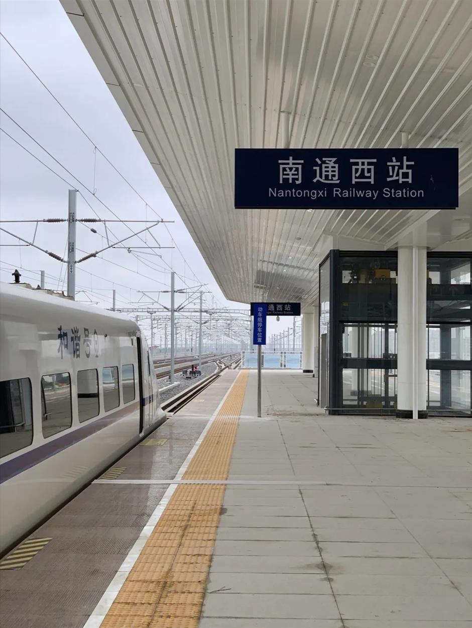 Nantong-Shanghai railway now up to speed