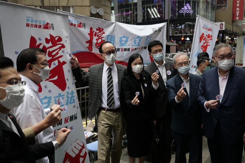 Hong Kong activists welcome U.S.  response