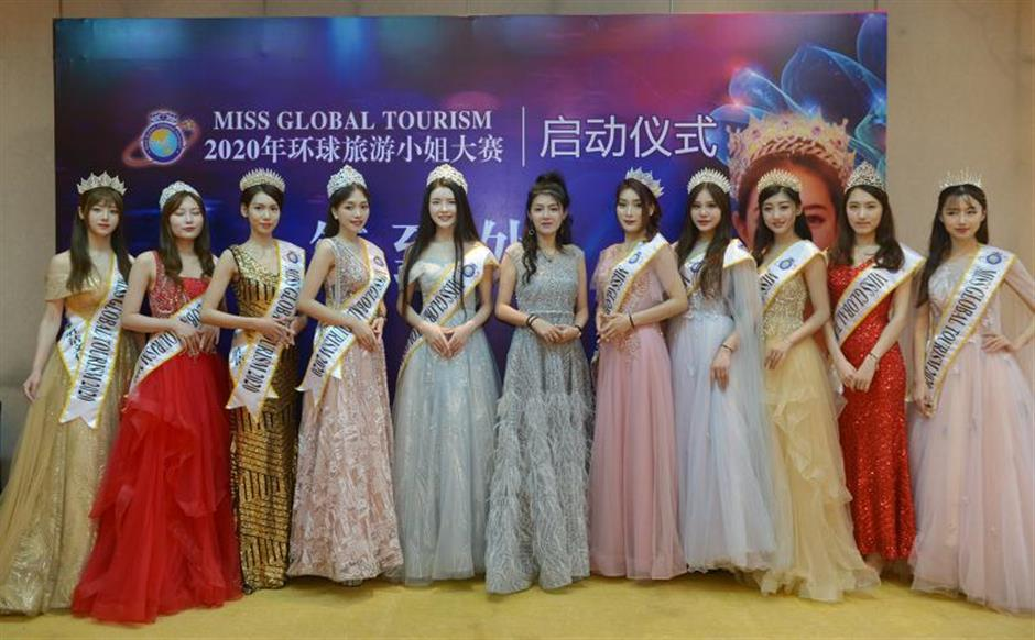 Miss Global Tourism pageant kicks off in Shanghai