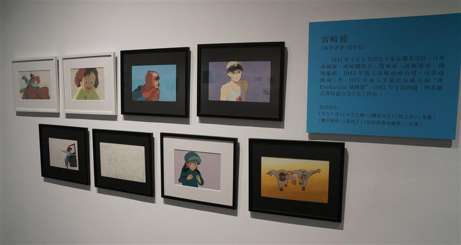 Japanese anime exhibition at Suzhou Art Museum