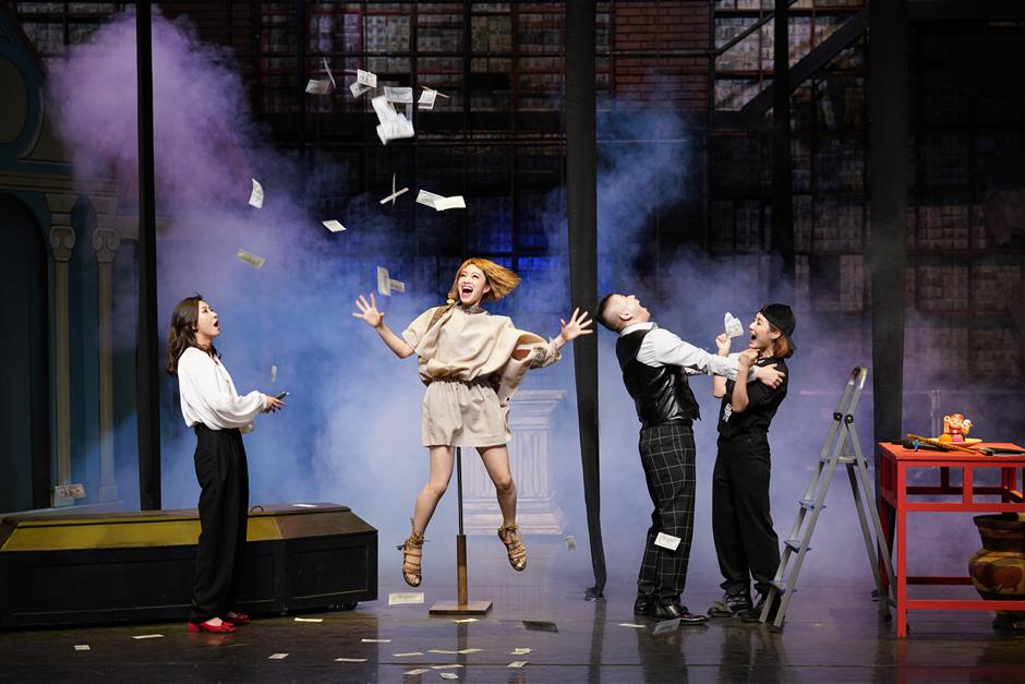 Contemporary drama marks theater's return