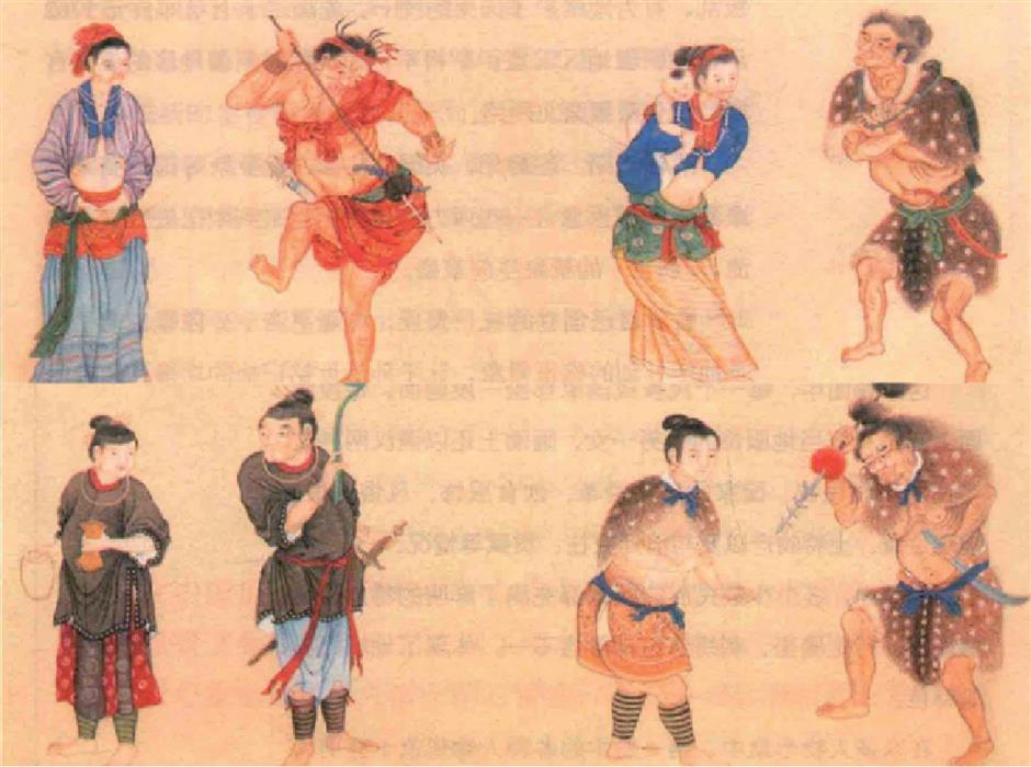 Artwork reveals Qing diplomacy