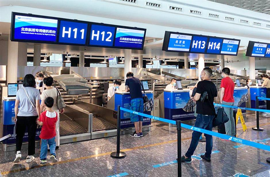 Wuhan-Beijing commercial flights restart