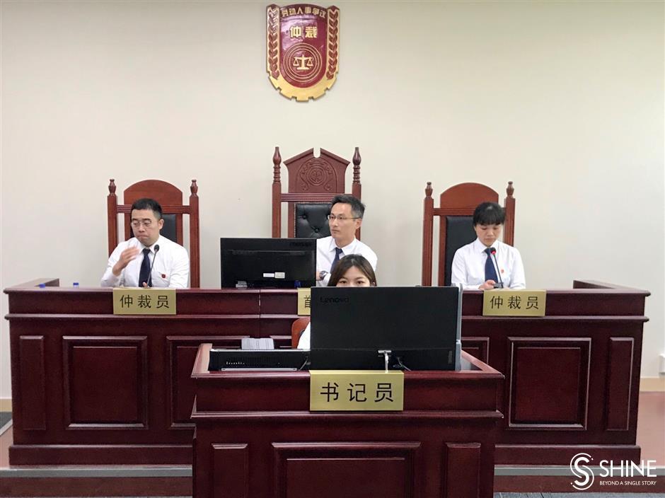 Innovation hub's arbitration tribunal resolves labor disputes