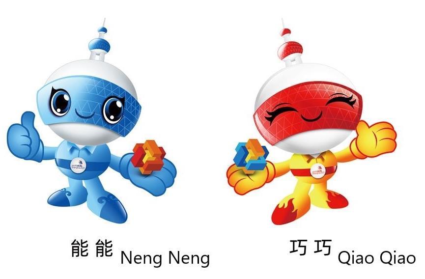 Meet the WorldSkills Shanghai 2021 Mascots: Neng Neng and Qiao Qiao