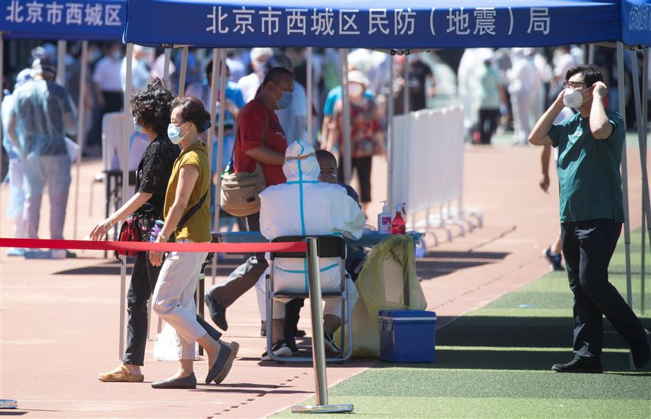 All Beijing's new cluster of COVID-19 cases linked to Xinfadi market