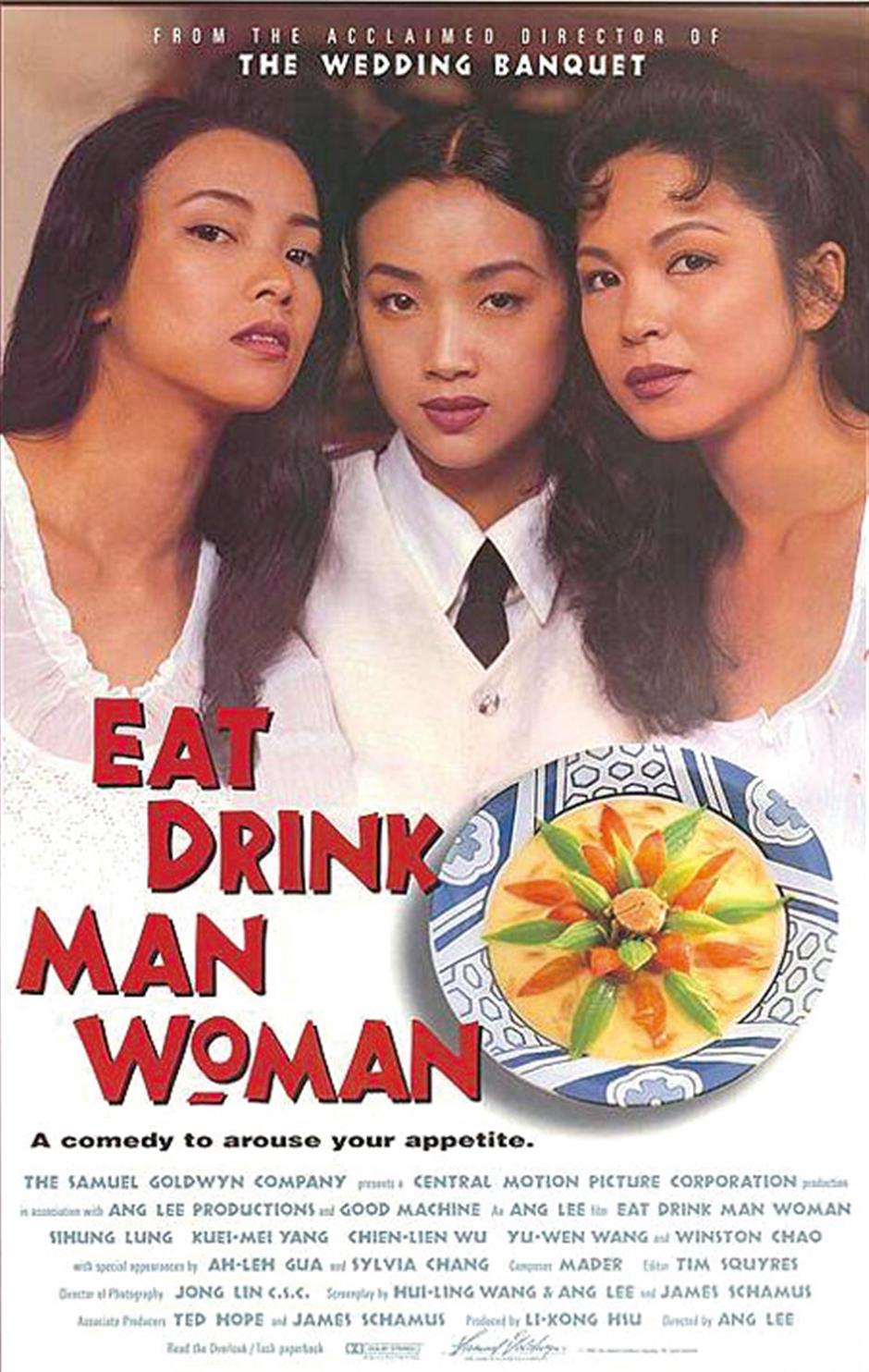 Cinema classic's a culinary delight